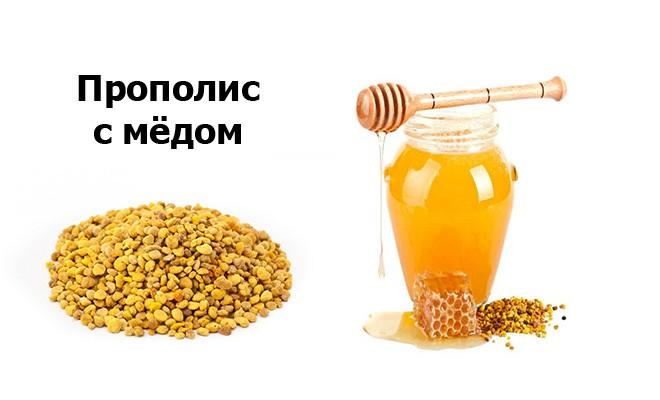 Прополис с медом и его свойства