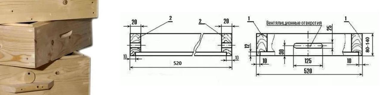 В нижней части заготовки вырезают четверти для плотной посадки подкрышника на корпус