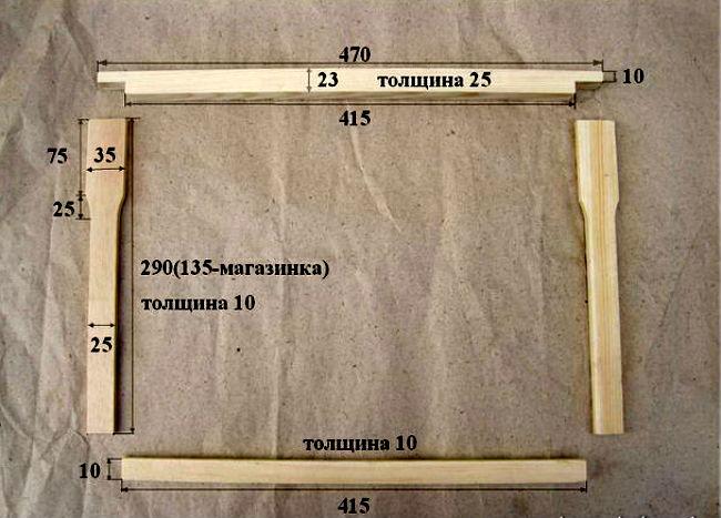Рамка для улья Дадана-Блатта и улья-лежака
