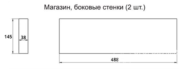 Для каждой боковой стенки понадобится по одной доске 38х145х488 мм