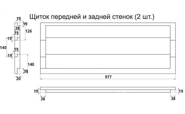 Расстояние между центрами летков должно составлять 245 мм