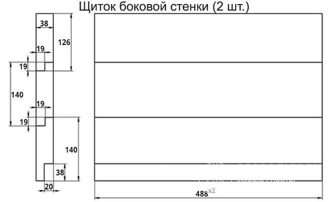 Соединение досок производится по такой же схеме, как при сборке щитка днища