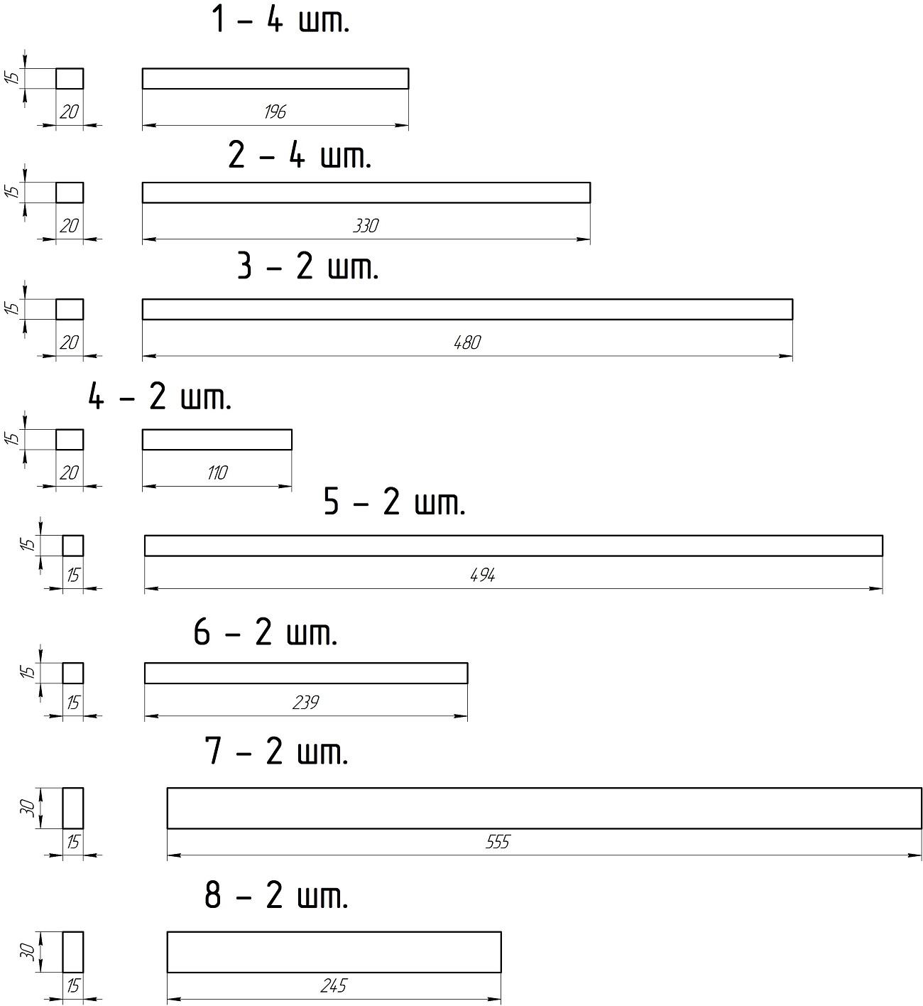 Чертежи брусков к ловушке на 6 рамок